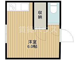 第二緑風荘[1階]の間取り
