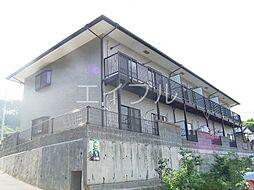 小坂ハイツ[1階]の外観
