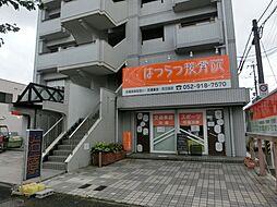 愛知県名古屋市北区若葉通4丁目の賃貸マンションの外観