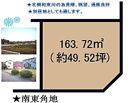 関西本線 加茂駅 バス10分 和束高橋下車 徒歩7分