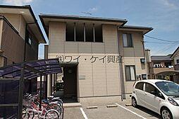 アンシャンテ新田B棟[2階]の外観