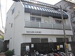 スクエアコート栄町[304号室]の外観