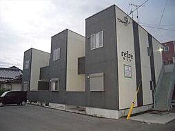 リフレ[201号室]の外観