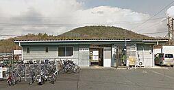 根本駅 徒歩 約17分(約1300m)