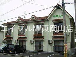 西大寺駅 3.5万円
