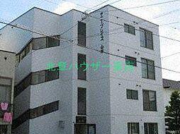 北海道札幌市東区伏古九条2丁目の賃貸マンションの外観