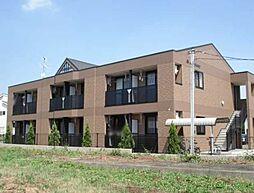 茨城県つくば市東平塚の賃貸アパートの外観