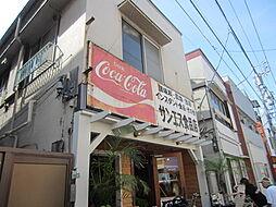 松陰神社前駅 2.9万円