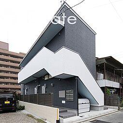 日比野駅 4.5万円