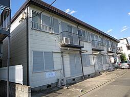 東京都府中市是政6丁目の賃貸アパートの外観