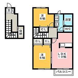 サンセールI[2階]の間取り