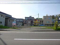 小樽市長橋3丁目