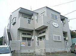 福岡県福岡市東区香椎2丁目の賃貸アパートの外観