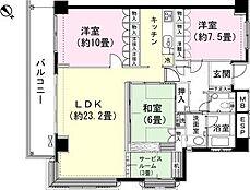 和室6畳 洋室約10畳 洋室約7.5畳 LDK約23.2畳 サービスルーム3畳