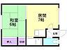 間取り,1DK,面積21.06m2,賃料3.2万円,バス 函館バス海洋気象台前下車 徒歩5分,,北海道函館市美原2丁目23番6号