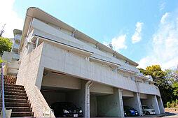 兵庫県神戸市垂水区西舞子6の賃貸マンションの外観