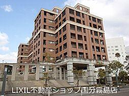 隼人駅 9.8万円