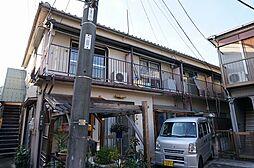 第一栄荘[2階]の外観