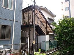 宮田荘[2階]の外観