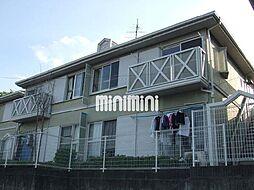 富士見ハイムB[2階]の外観