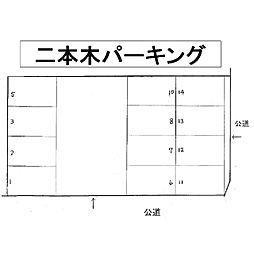 三河安城駅 0.5万円