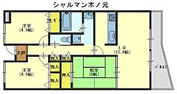シャルマン木ノ元[4階]の間取り