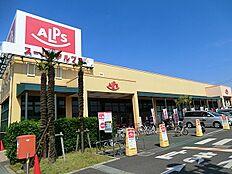 スーパーアルプス豊田南店まで1459m