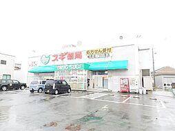 三重県四日市市城北町の賃貸アパートの外観