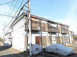 カギナカハイツ B棟[2階]の外観