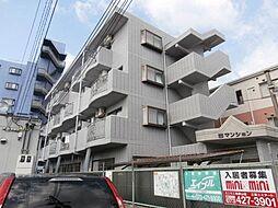 西マンション[4階]の外観