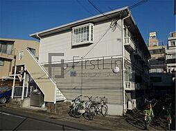 京都府京都市北区大将軍東鷹司町の賃貸アパートの外観