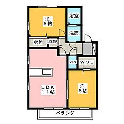 サンルガール[2階]の間取り