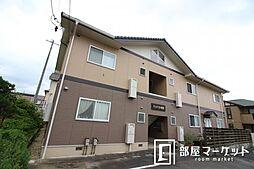 愛知環状鉄道 四郷駅 徒歩17分の賃貸アパート