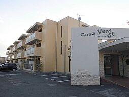 カサ・ベルデ[1階]の外観