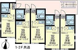 ユナイト 浅田クリスピアーノ[2階]の間取り