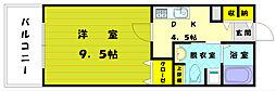 ランドスペース[3階]の間取り