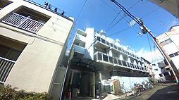 サンビル寺田町[2階]の外観