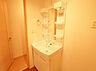 洗面,2LDK,面積58.33m2,賃料6.9万円,つくばエクスプレス 研究学園駅 4km,,茨城県つくば市東光台