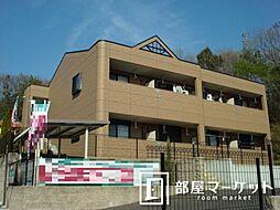 愛知県豊田市東山町4丁目の賃貸アパートの外観