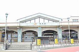 明知鉄道明知線「東野駅」まで徒歩約14分。