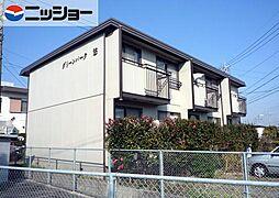 安城駅 4.1万円
