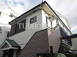 矢島方[2階]の外観