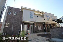兵庫県加東市新町の賃貸アパートの外観