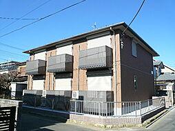 新所沢駅 5.8万円