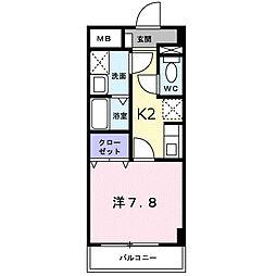 ベルグラン・プルーネ[3階]の間取り