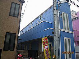 東京都新宿区百人町2丁目の賃貸アパートの外観
