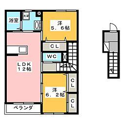 静岡県浜松市中区葵西1丁目の賃貸アパートの間取り