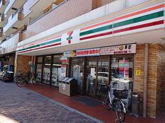 セブンイレブン大田区石川台店(160m)