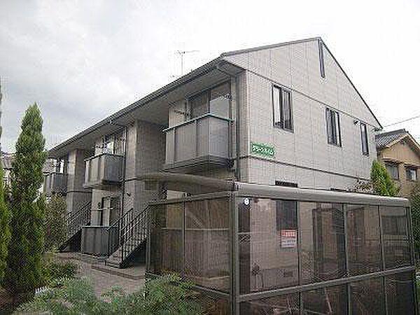 グリーンハイム A棟 1階の賃貸【広島県 / 福山市】