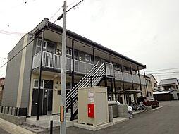 兵庫県高砂市高砂町南浜町の賃貸アパートの外観